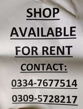 Shop available for rent in City Tower circular Road Near  bahawalpur