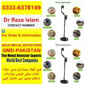 Free Gold by Using Underground Gold Metal Detector .  بنٹی ہنٹر