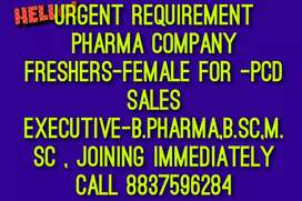 Pharma company Wanted BSc/B,Pharma,Chemistry For Sales,Back office