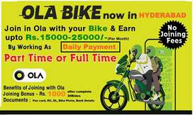 OLA Bike Taxi Bike Rider Daily Spot Payment Daily Income Delivery Boy