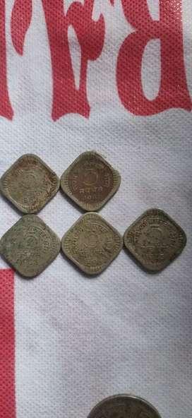 5 paise ka coin bhari wala