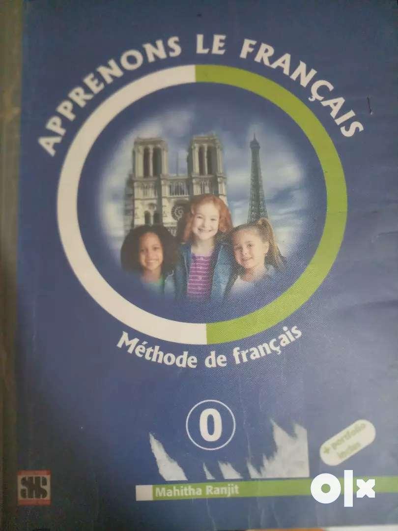 French school books 0