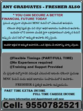 GRAB THIS PT/FT OPPORTUNITY FOR ALL