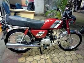 Sell full condition bike