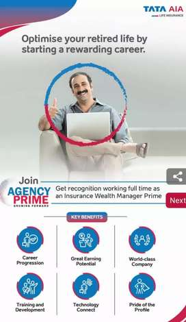 Work from home for Retired employees.