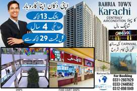 151 Sq Ft Shop For Sale In AQ Mall, Bahria Town Karachi