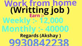 Weekly job weekly payment