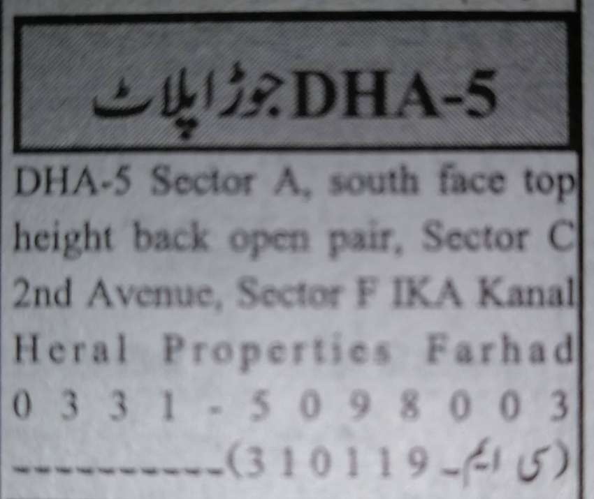 Dha2 office 2bed for Rent 0