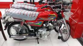 US-70cc with Registeration Rs 4825/- Total 62,725