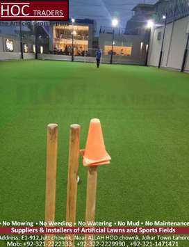 Turf, artificial grass, synthetic grass, astro turf