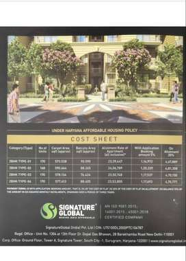 Signature global prime in prime location