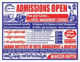 Agrani Institute Of Hotel Management & Aviation