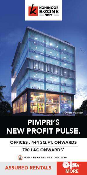 SHOP & Offices In Pimpri- 90 Lakh Ownwards to 1.25 Cr. 0