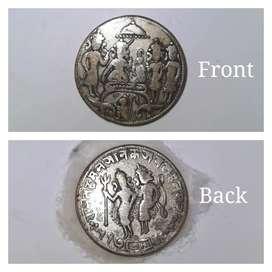 Antique Ram Darbar coin (year 1740)