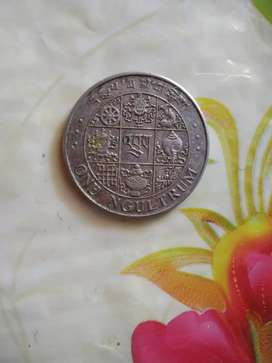 Royal government of Bhutan coin very rare for sale ONE NGULTRUM