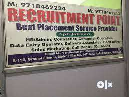 URGENT REQUIREMENT FOR OFFICE BOY IN KAROL BAGH 0
