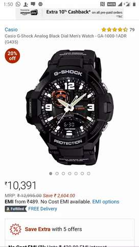 Want to sell a gshock watch