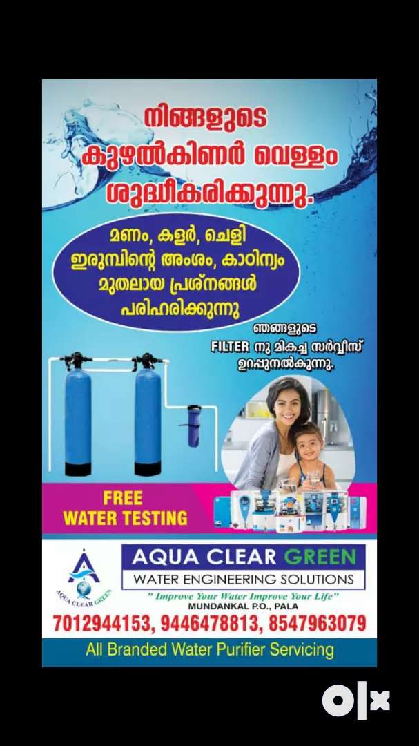 Water filters and water purifiers sales & services 0