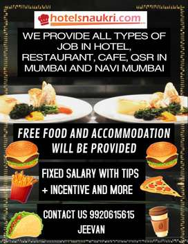 NEED STAFF FOR YOUR HOTEL/RESTAURANT