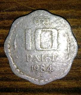 Old coin (money problem)