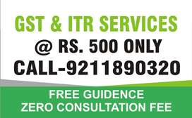 GST NUMBER PAYE 500 RS M