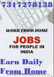 )Earn Handful of Money Sit at Home, No Boss, No Tension