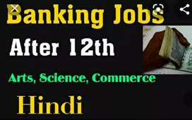 New Bank vacancy in your city, Apply now