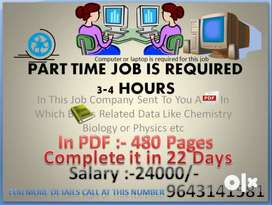 Job For Everyone Even if are Student,Fresher,Moms etc work from home