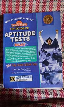 Dogar's Up-To-Date Aptitude Test Book BCAT by Prof. Dr Riaz-ul-haq