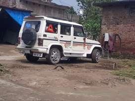 Mahindra Bolero Power Plus 2015
