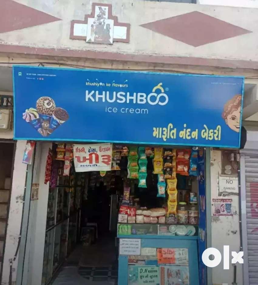 Running bekary sell,chalu shop vechva ni 6e, 0