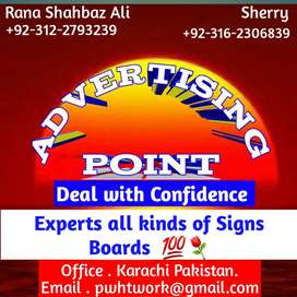 Advertising Point