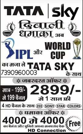Tata sky IPL DHAMAKAEDAR Offer