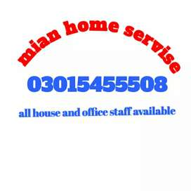 maids baby care cook patient care baby care chef couple driver larkiya
