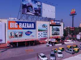 Urgent joining in Big bazaar stores 18/32 age