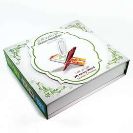 Alquran Digital Pen Emnac Reader PQ 15