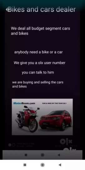 we are bike and car dealers