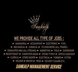 Receptionist/computer operator