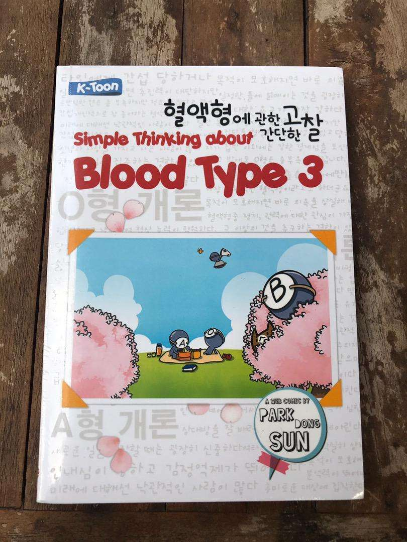 buku blood type 3 0