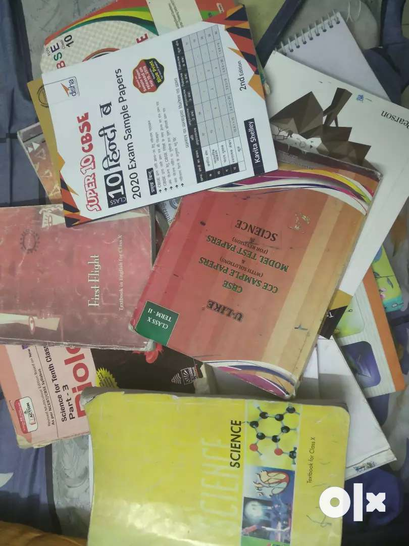 CBSE X FULL NCERT AND REFERENCE LOT 0