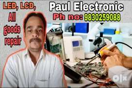 Paul Electronics Center