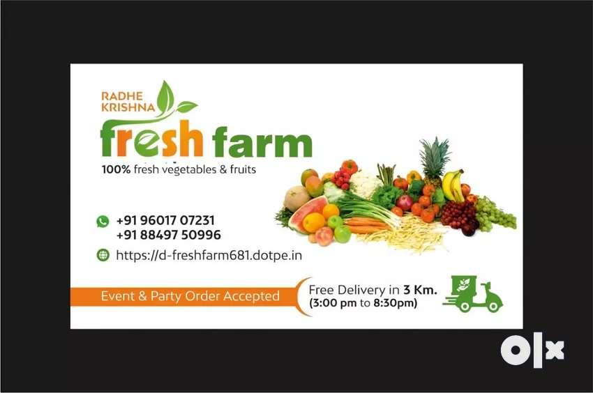 Radhekrishna fresh farm