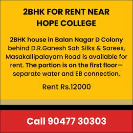 2BHK For Rent near Hope College
