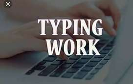 Home work for required persons