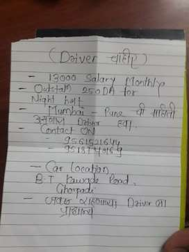 driver required for etiose car