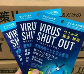 VXV Japanese Shut Out Card Rs 45