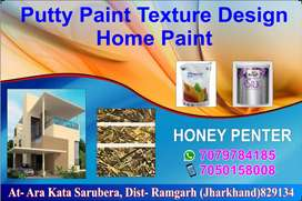 Wall putty paint texchyar wall rastic putty floor tails marvel