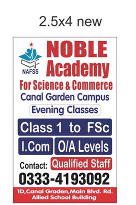 Male/Female Teachers required for Noble Academy, Canal Garden, LHR.