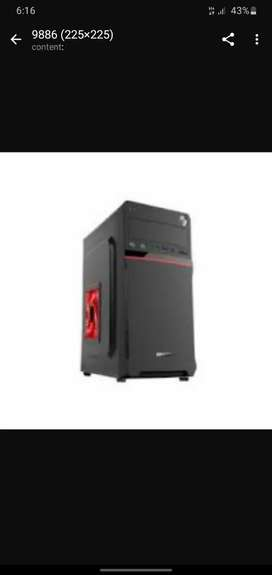 Order a custom pc gaming office budget etc cheaper than hall road