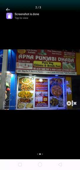 Urjent need Indine or tandoor ( rahna+khana) free